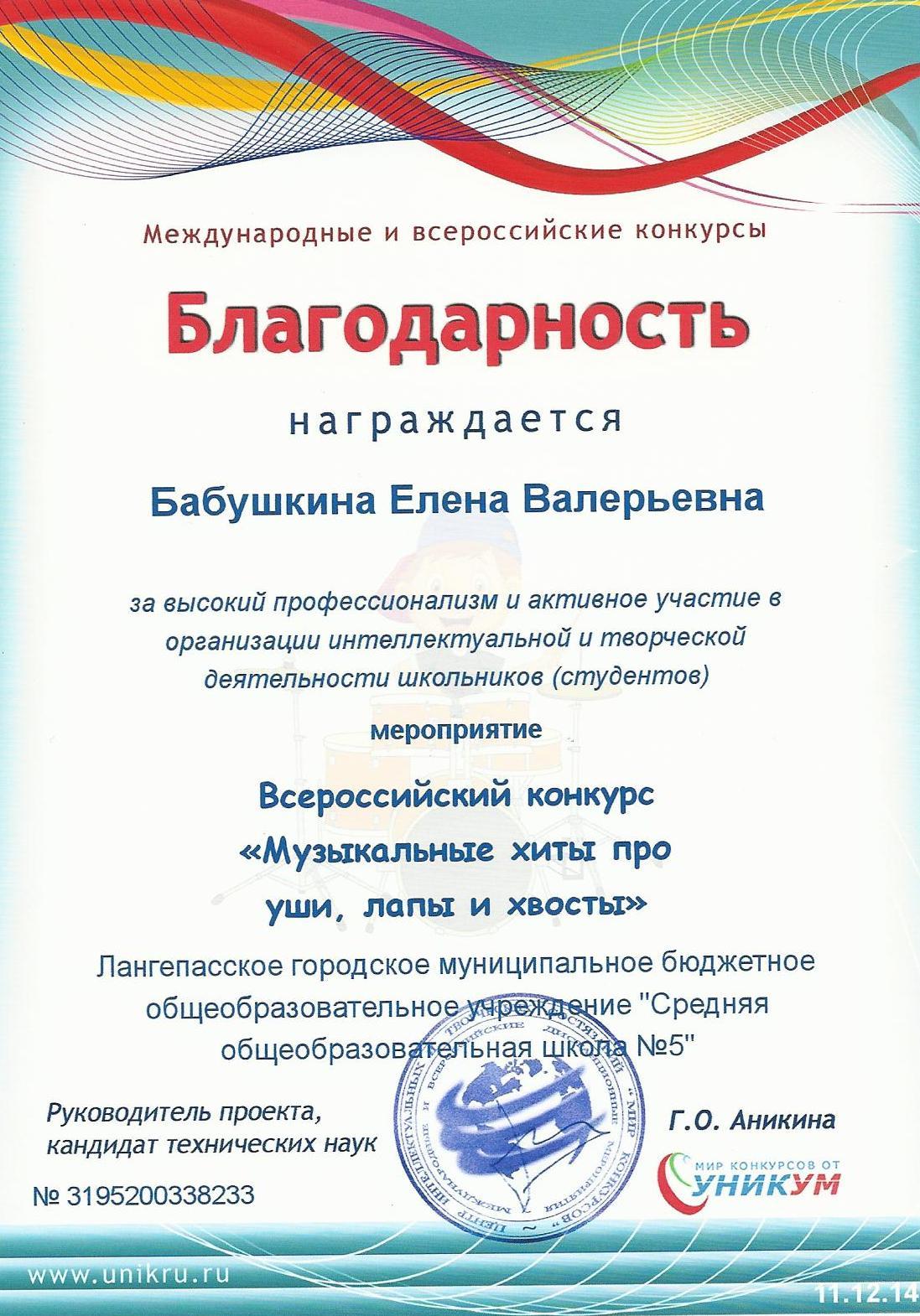 Приглашение для участие в творческом конкурсе